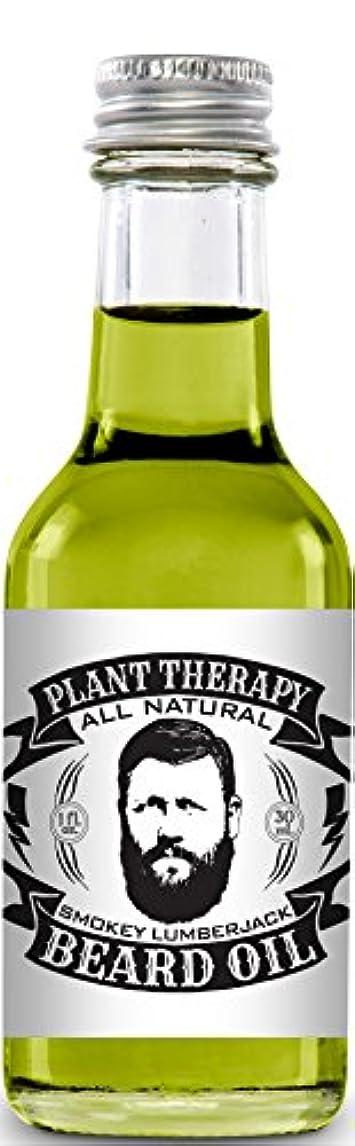 Beard Oil, All Natural Beard Oil Made with 100% Pure Essential Oils, Creates a Softer, Healthier Beard (Smokey...