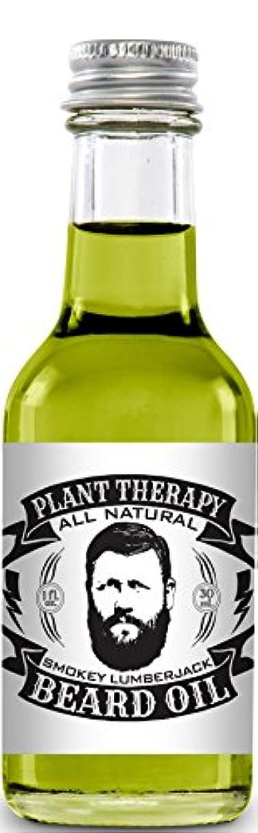 共感する役職グリルBeard Oil, All Natural Beard Oil Made with 100% Pure Essential Oils, Creates a Softer, Healthier Beard (Smokey...
