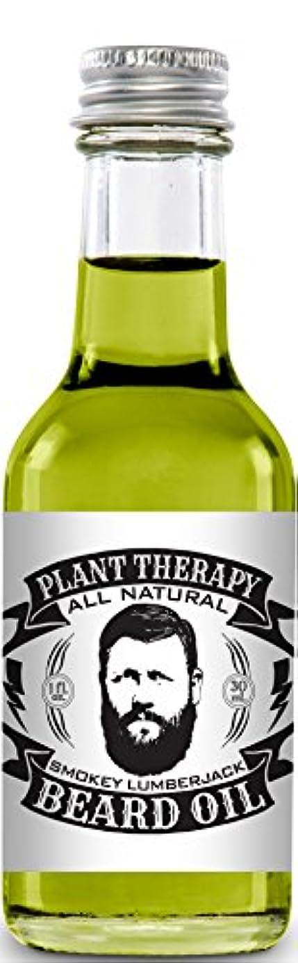 過言オールどちらかBeard Oil, All Natural Beard Oil Made with 100% Pure Essential Oils, Creates a Softer, Healthier Beard (Smokey Lumberjack) by Plant Therapy Essential Oils