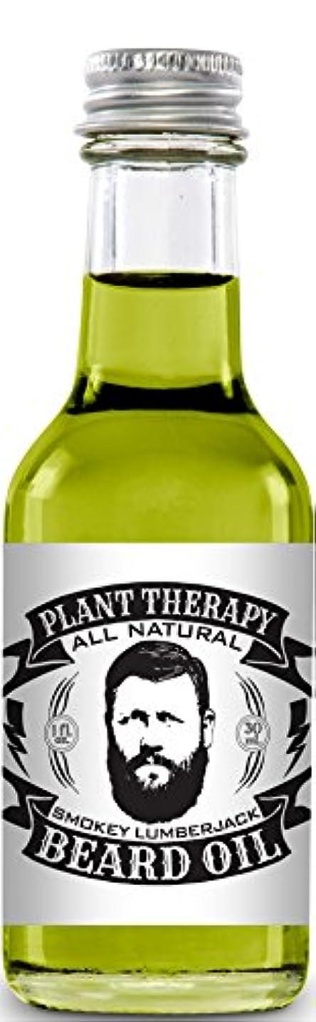 ビルマピーク膿瘍Beard Oil, All Natural Beard Oil Made with 100% Pure Essential Oils, Creates a Softer, Healthier Beard (Smokey...