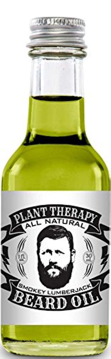 幻想的リーンムスBeard Oil, All Natural Beard Oil Made with 100% Pure Essential Oils, Creates a Softer, Healthier Beard (Smokey...