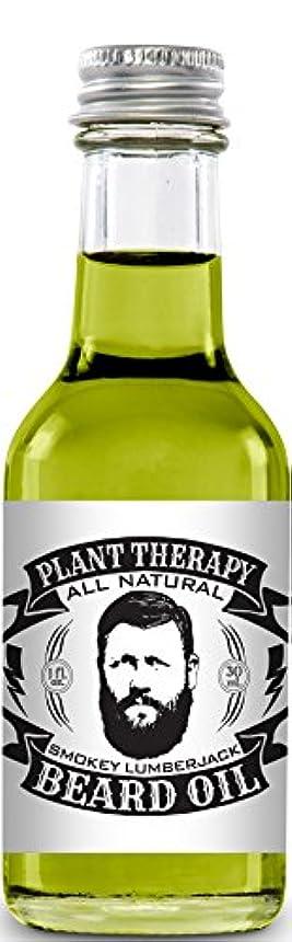優越相反する領事館Beard Oil, All Natural Beard Oil Made with 100% Pure Essential Oils, Creates a Softer, Healthier Beard (Smokey...