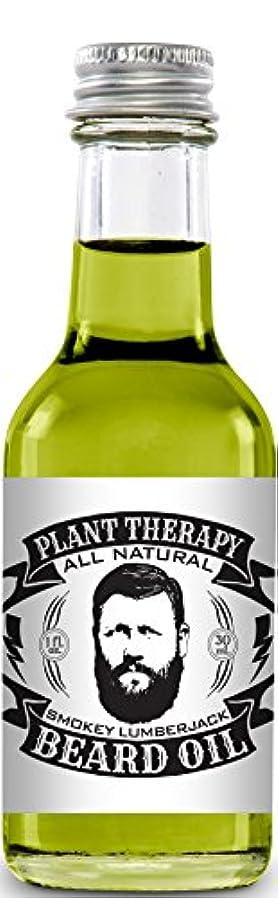 インク同僚舌なBeard Oil, All Natural Beard Oil Made with 100% Pure Essential Oils, Creates a Softer, Healthier Beard (Smokey...