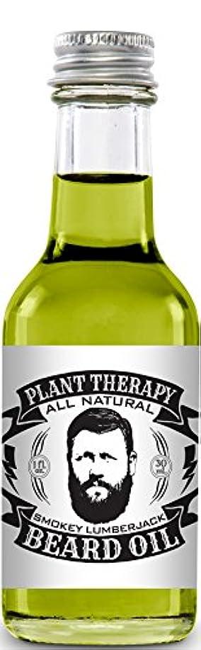 メタルラインすばらしいです定義するBeard Oil, All Natural Beard Oil Made with 100% Pure Essential Oils, Creates a Softer, Healthier Beard (Smokey...