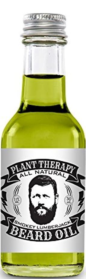 騙す雄弁上陸Beard Oil, All Natural Beard Oil Made with 100% Pure Essential Oils, Creates a Softer, Healthier Beard (Smokey...