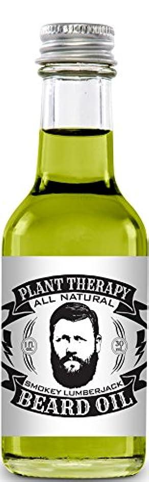 説明的支店ぬるいBeard Oil, All Natural Beard Oil Made with 100% Pure Essential Oils, Creates a Softer, Healthier Beard (Smokey...