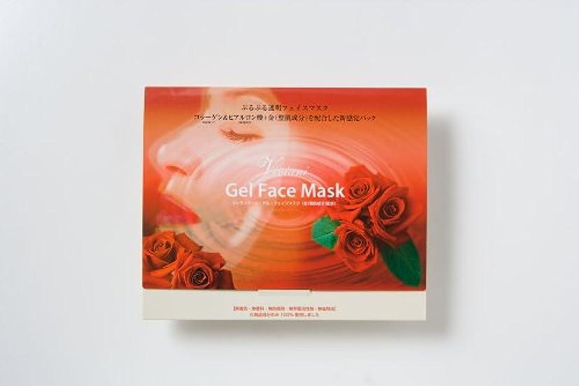溶接驚くばかり面倒ぷるぷる透明の「ヴィヴィアーニ?ゲル?フェイスマスク」