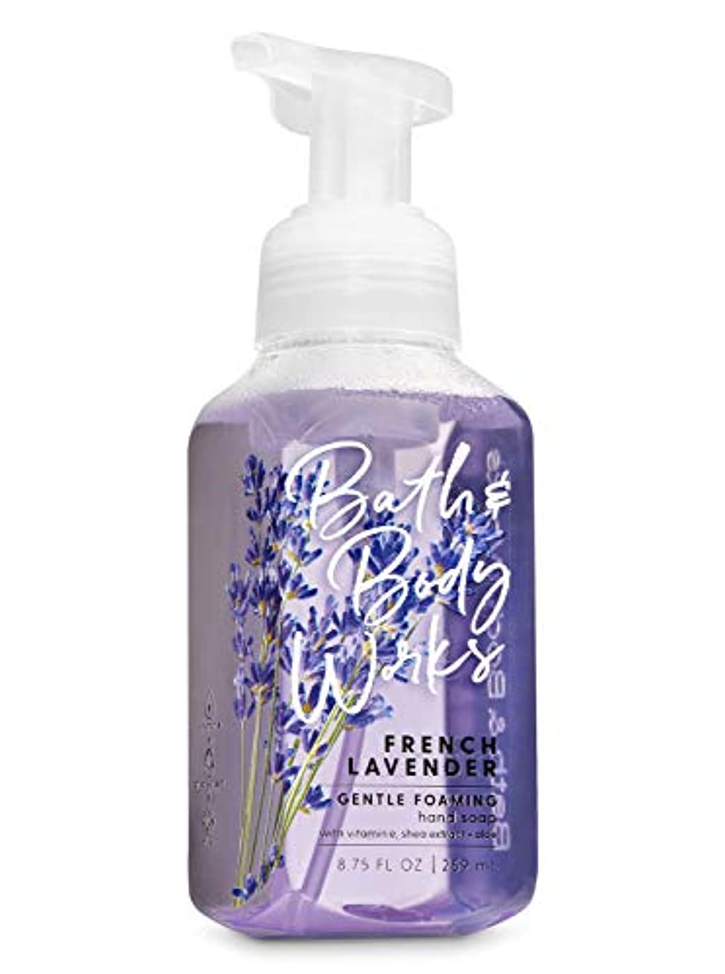 胸飾る推定するバス&ボディワークス フレンチラベンダー ジェントル フォーミング ハンドソープ French Lavender Gentle Foaming Hand Soap