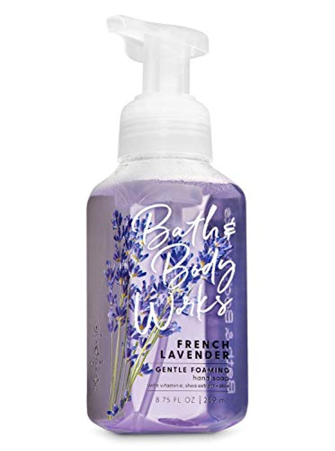 掃く二十高層ビルバス&ボディワークス フレンチラベンダー ジェントル フォーミング ハンドソープ French Lavender Gentle Foaming Hand Soap
