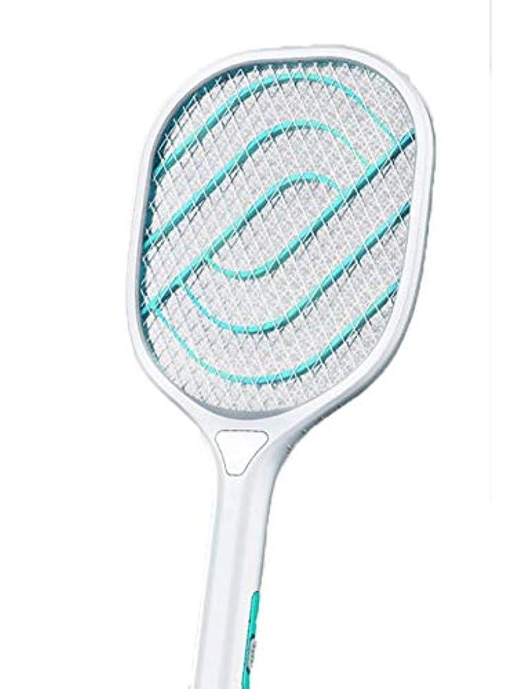 家庭用安全蚊キラー多機能LEDライト電気蚊たたき大電力ハエたたき (Color : Blue)