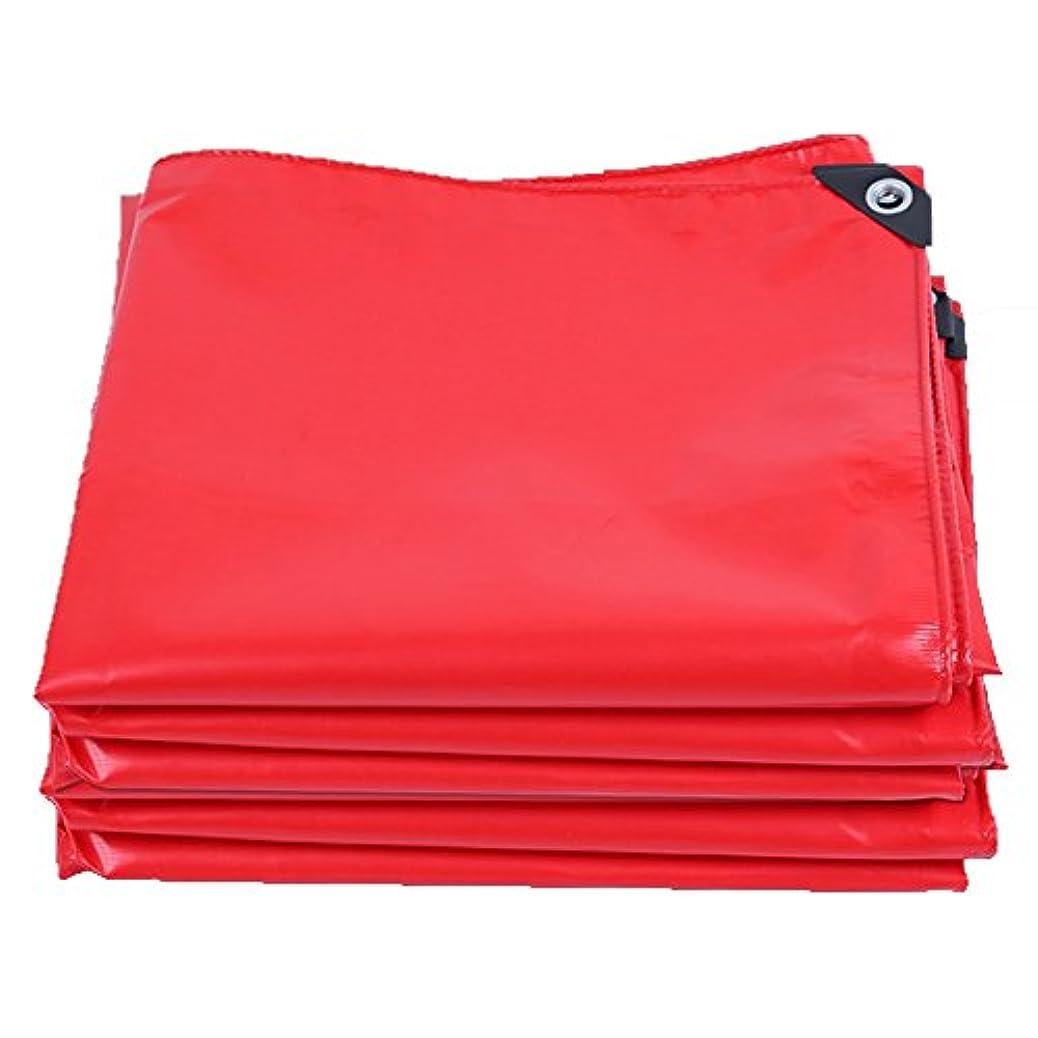 曖昧な刃リーンWJ タープ- 防水シート - 防水防水頑丈な防護柵防水戸棚防水シート防護PVC、厚さ0.45MM、420 ??G/M² /-/ (Color : Red, Size : 3x3m)