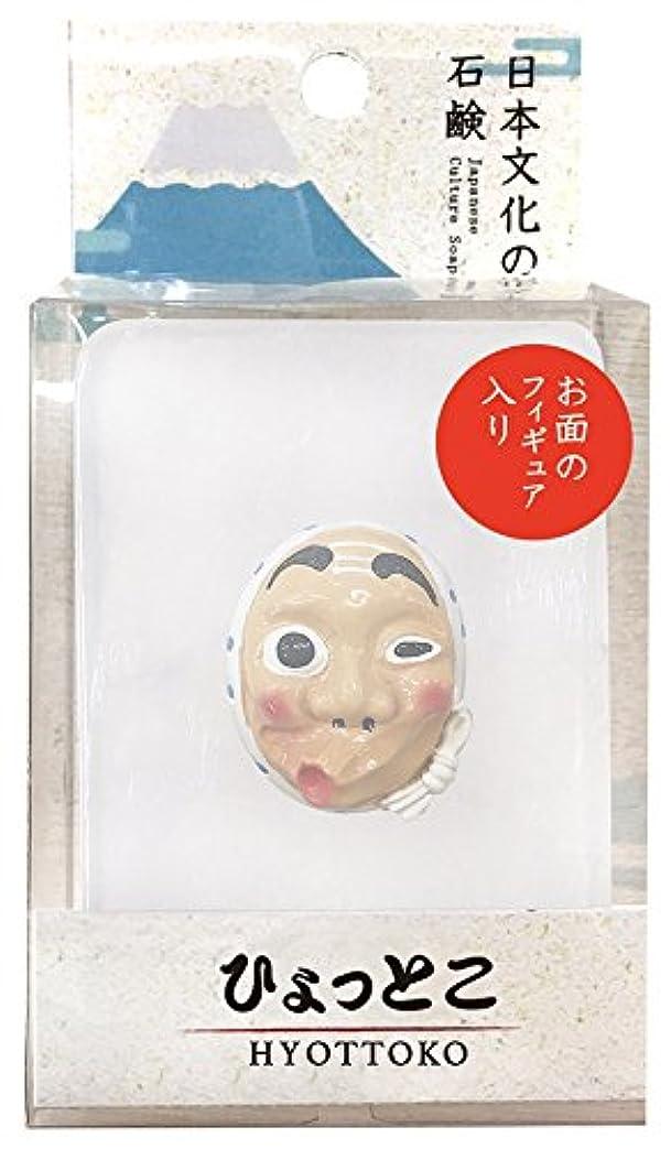横たわるユーモアタールノルコーポレーション 石鹸 日本文化の石鹸 ひょっとこ 140g フィギュア付き OB-JCP-1-1
