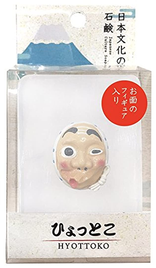 説明的ゲストハードリングノルコーポレーション 石鹸 日本文化の石鹸 ひょっとこ 140g フィギュア付き OB-JCP-1-1