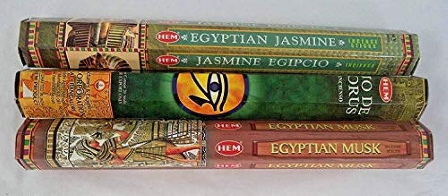 五月追加単にHem Egyptian IncenseサンプラーEgyptian Musk – エジプトジャスミン – ホルスの目、合計60 Sticks