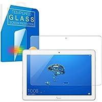 MS factory dtab d-01K/HUAWEI MediaPad M3 Lite 10 wp ガラス フィルム ブルーライト カット 90% 強化ガラス ディータブ メディアパッド ファーウェイ 保護フィルム 90日 保証 FD-MPm3lt-10wp-BLUE-AB