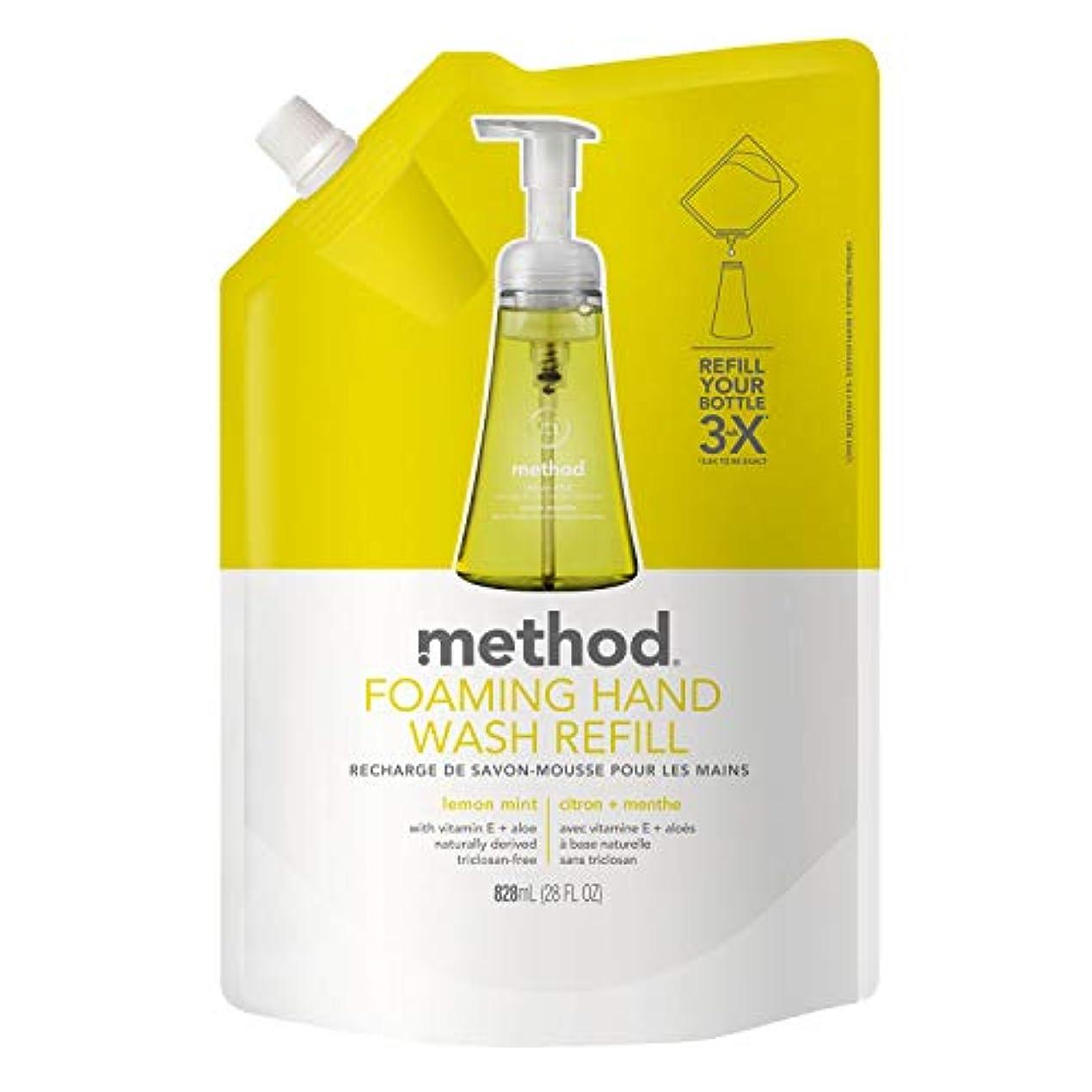 熱望する軽量可能性メソッド ハンドソープ泡タイプ リフィル レモンミント 828ml