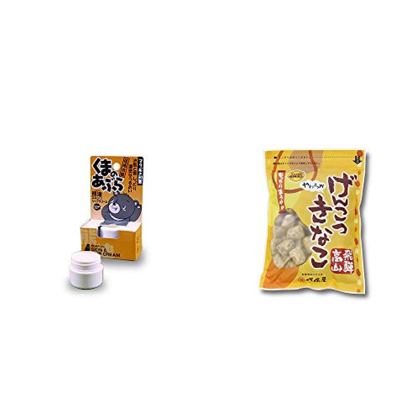 オフェンス青実験[2点セット] 信州木曽 くまのあぶら 熊油スキン&リップクリーム(9g)?飛騨 打保屋 駄菓子 黒胡麻こくせん(130g)