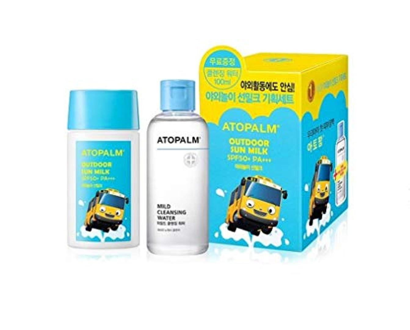 住む書く適用済みATOPALM OUTDOOR Sun Milk (EWG all green grade!)+ Cleansing Water100ml SPF50+ PA++++ 日焼け止めパーフェクトUVネック?手?足の甲?部分的...
