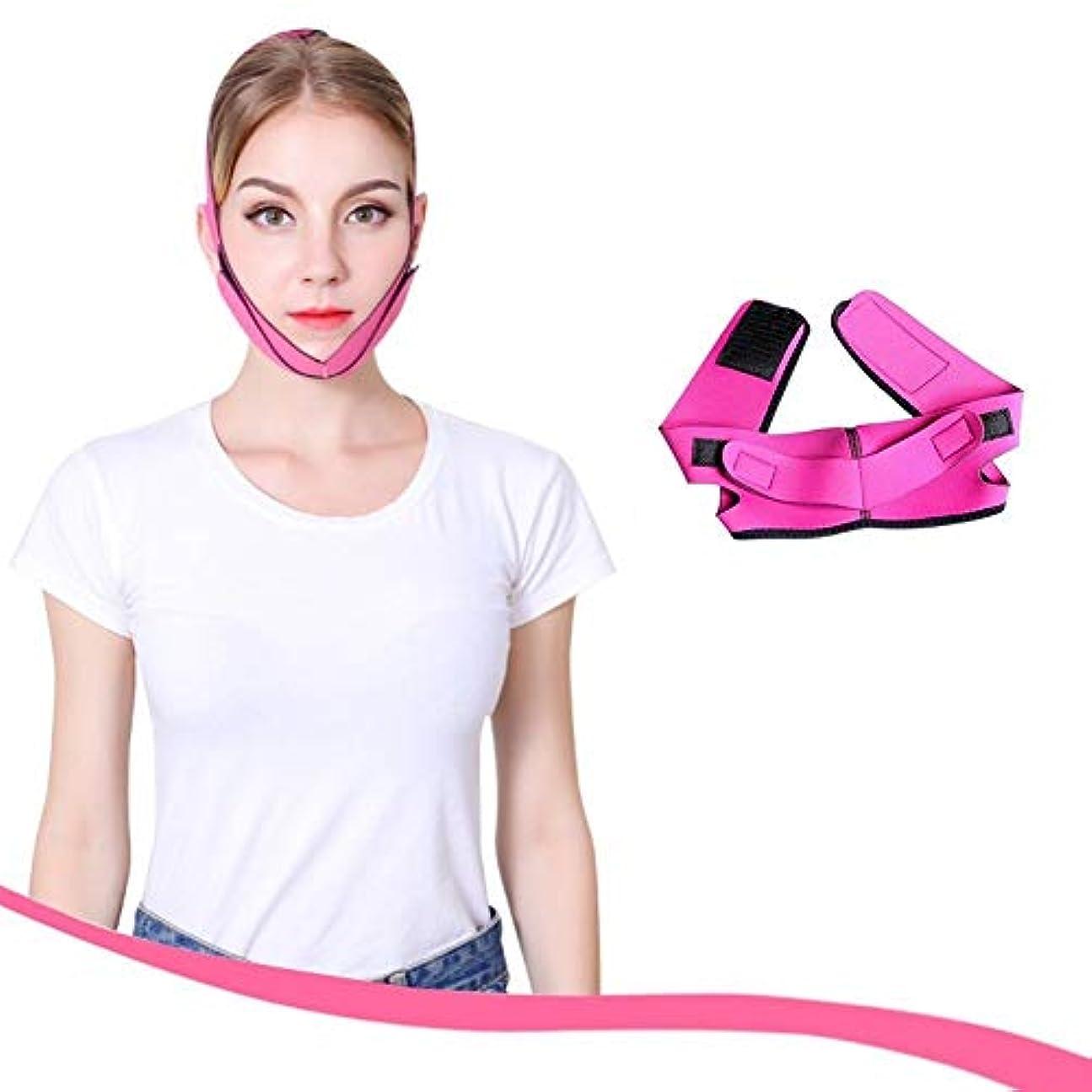 暫定の常習的思いやりのあるWSJTT 顔包帯顔スリムは二重あごをなくす女性と女の子のためのベルトフェイスマッサージツールをリフティングVラインフェイスシェイプチンチークリフトアップアンチリンクルを作成します。