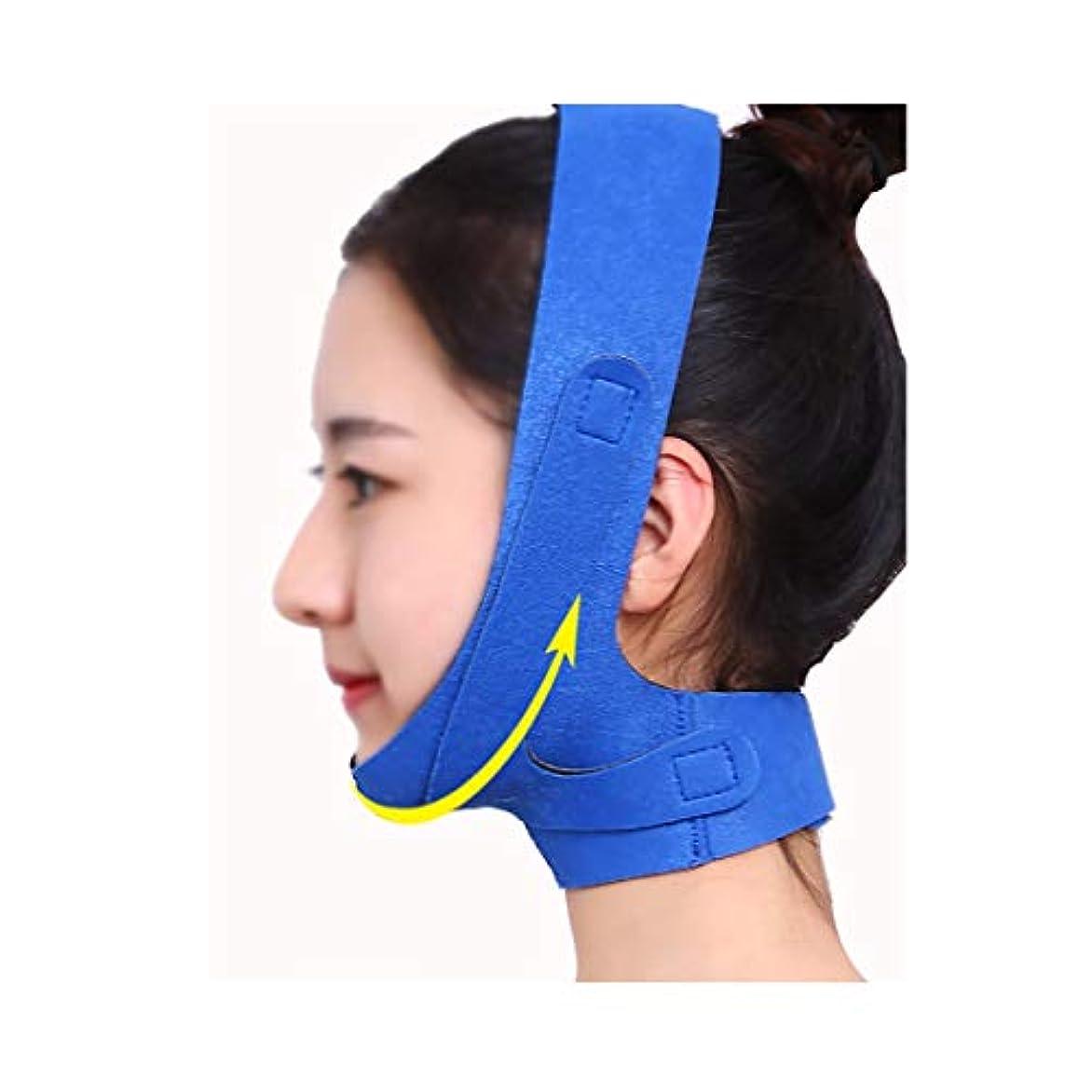 爆弾角度マスタードフェイスリフトマスク、あごストラップ回復包帯睡眠薄いフェイス包帯薄いフェイスマスクフェイスリフトアーチファクトフェイスリフトで小さなV顔を強化する美容マスク包帯ブルーフェイスマスク