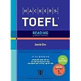 ハッカーズTOEFLのリーディングHackers TOEFL Reading