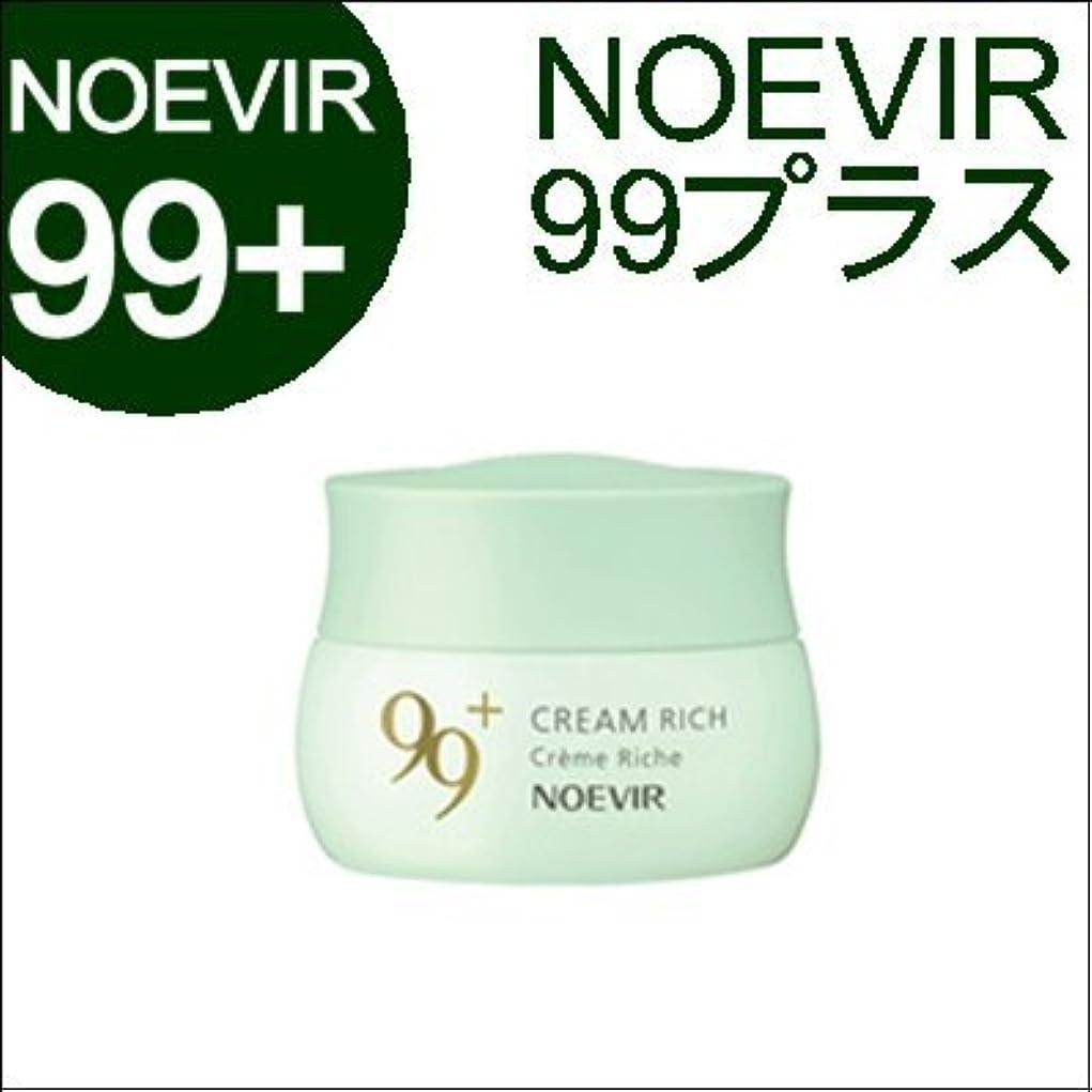 ゼリー密触覚ノエビア 99プラス クリーム(リッチ)35g [並行輸入品]