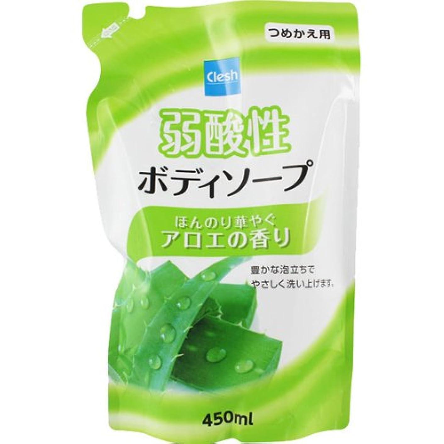 カルシウム成人期アラブ人Clesh(クレシュ) 弱酸性ボディソープ アロエの香り つめかえ用 450ml