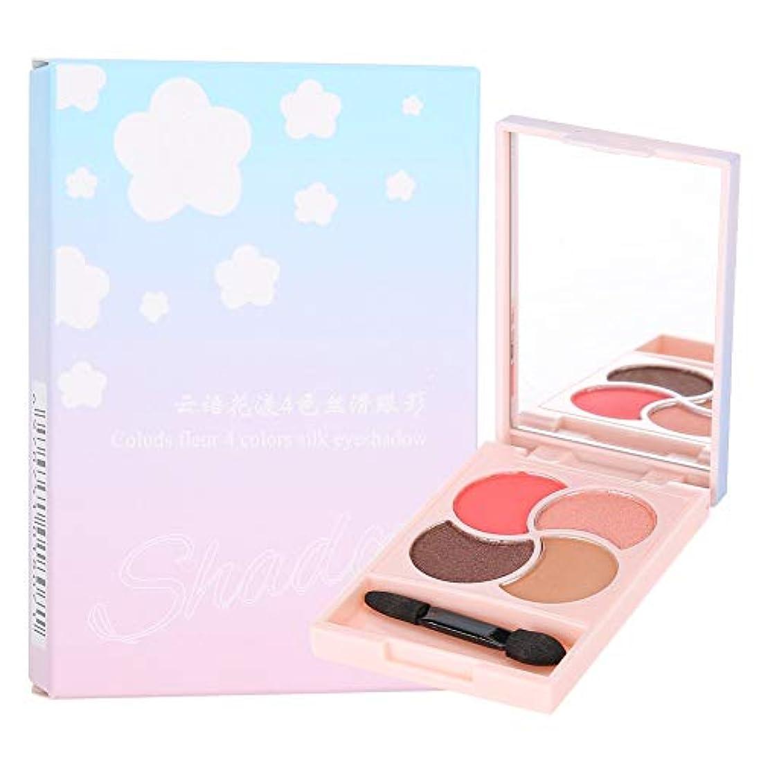 うん気質申込みシルキーキラキラマットアイシャドウパレットアイシャドウパレットアイ化粧品4色(3#)