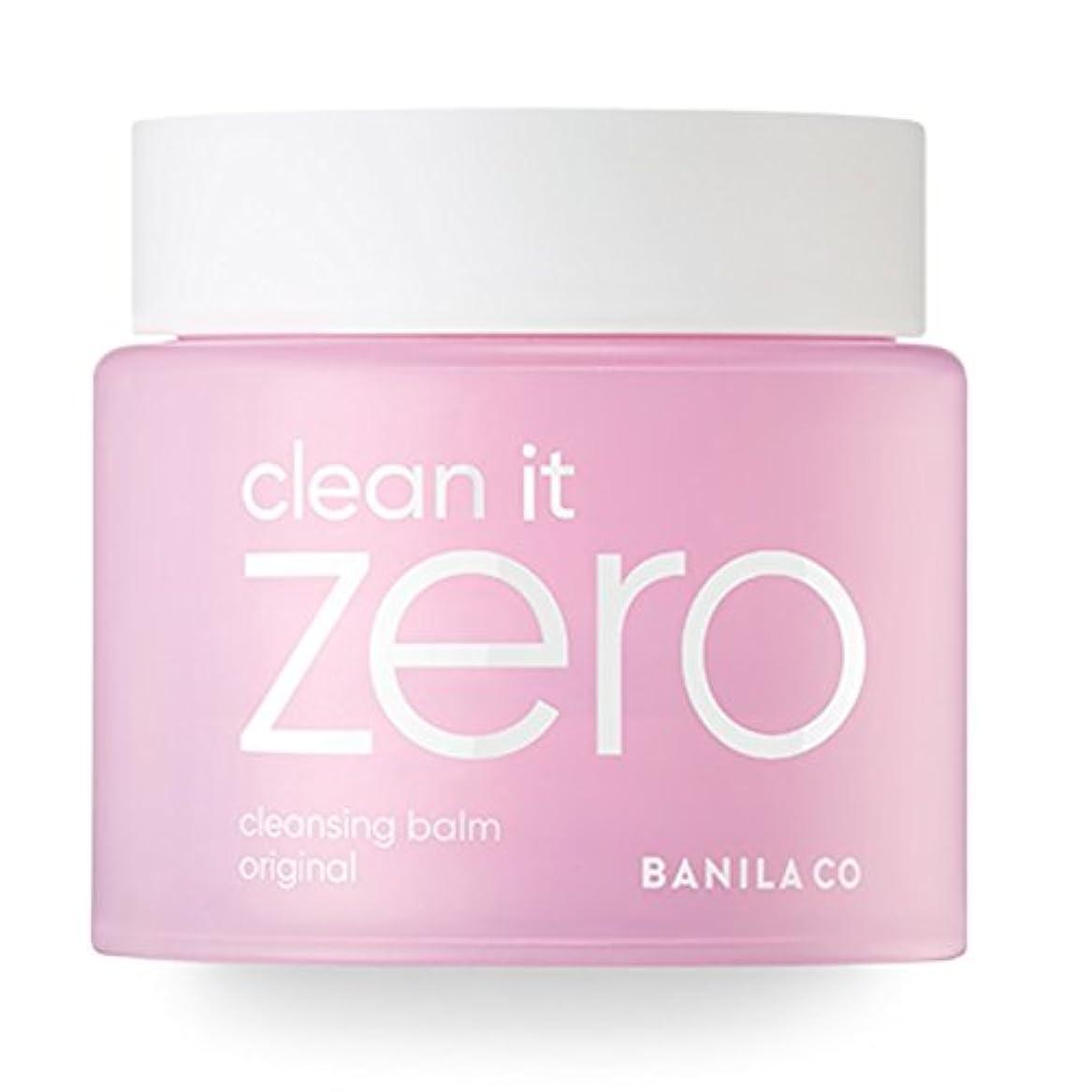 意識的サービスにんじん[banila co.] Clean It Zero 100ml (sherbet cleanser) (Clean It Zero Ultra Size 180ml (Original))