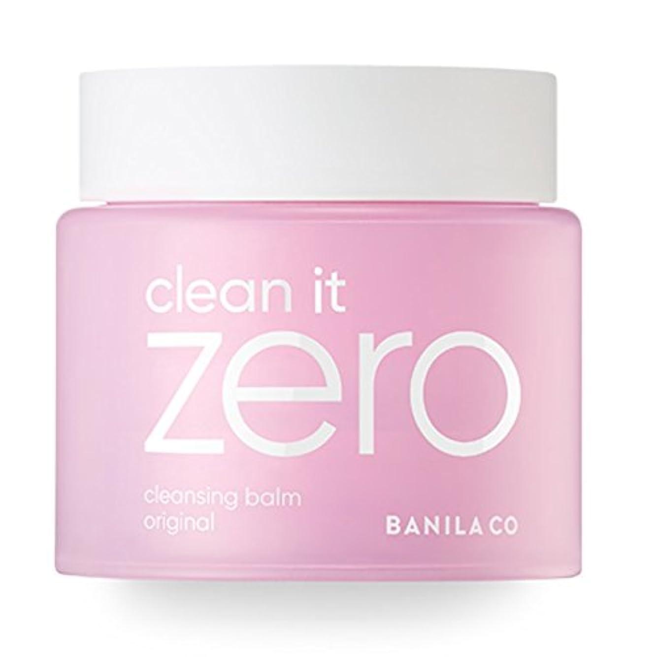 ファイル感情のすることになっている[banila co.] Clean It Zero 100ml (sherbet cleanser) (Clean It Zero Ultra Size 180ml (Original))