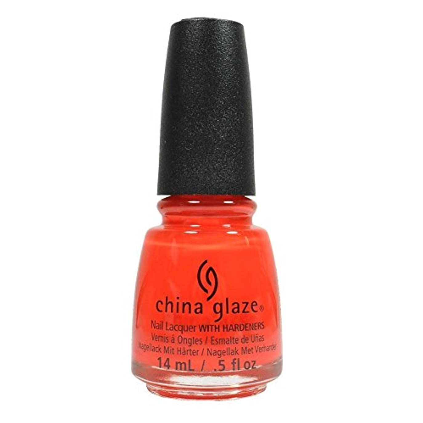 機動禁止するワーカーCHINA GLAZE Nail Lacquer - Road Trip - Pop The Trunk (並行輸入品)