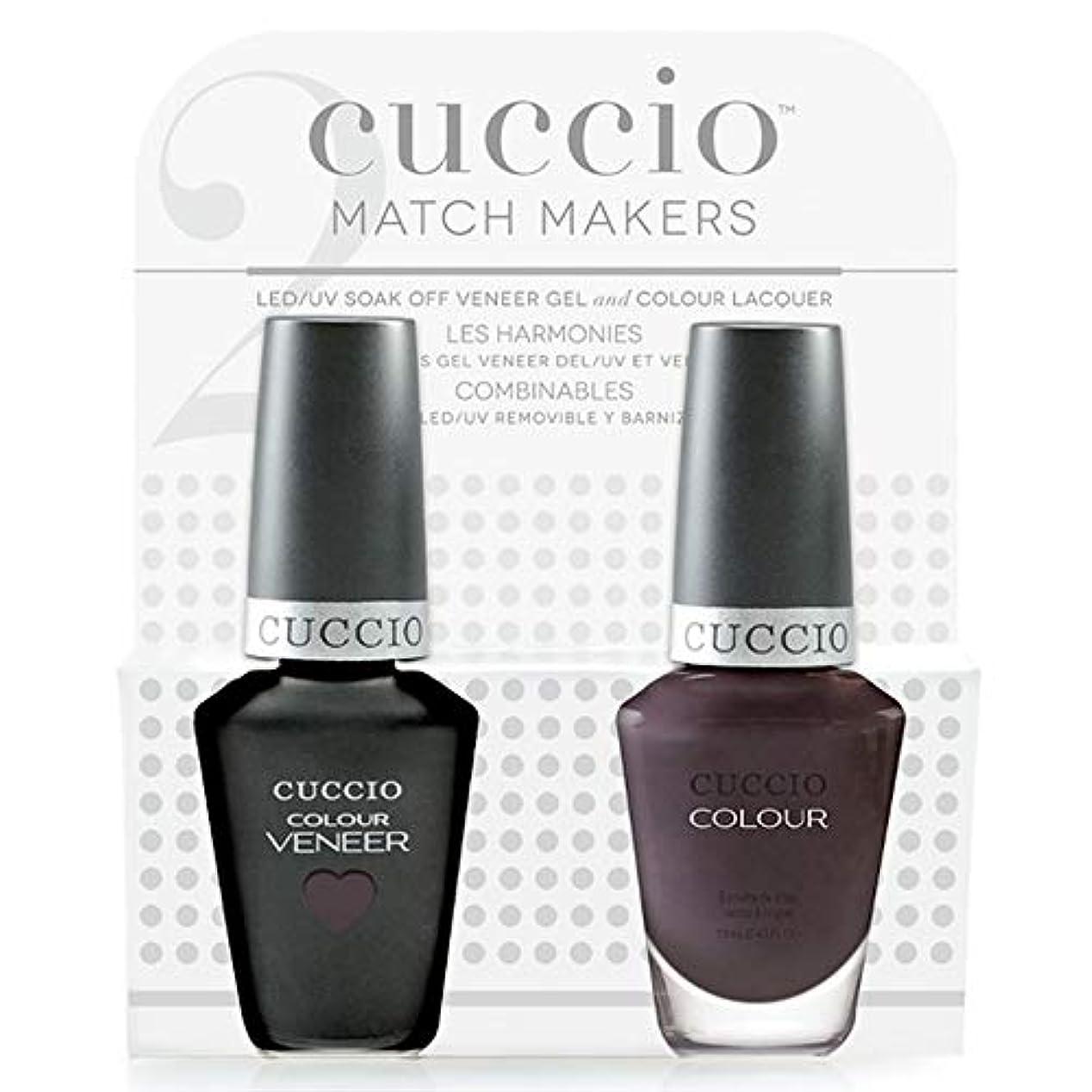 磁石甲虫ゲージCuccio MatchMakers Veneer & Lacquer - Pulp Fiction - 0.43oz / 13ml Each