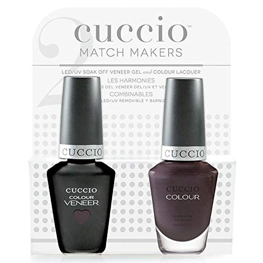 キャリッジクルー受粉者Cuccio MatchMakers Veneer & Lacquer - Pulp Fiction - 0.43oz / 13ml Each