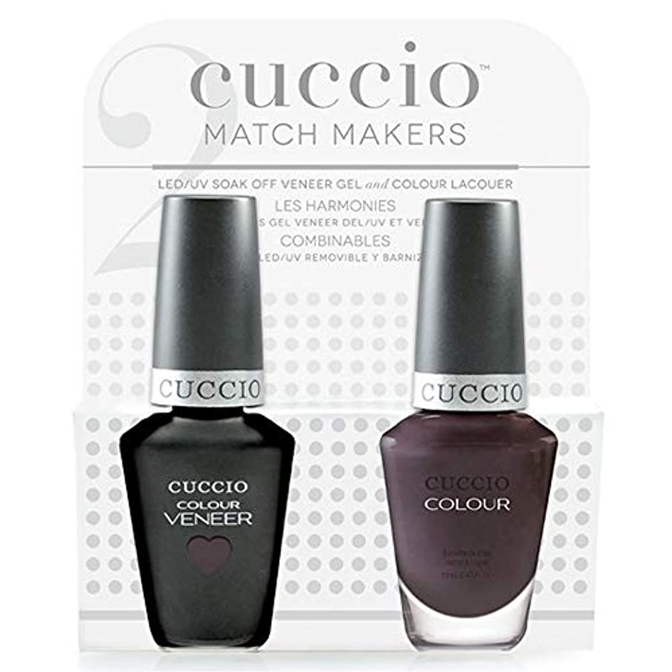 哲学博士西保育園Cuccio MatchMakers Veneer & Lacquer - Pulp Fiction - 0.43oz / 13ml Each