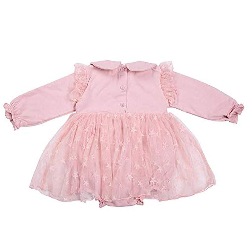落胆させる階層女の赤ちゃんロンパースドレス長袖スターメッシュ幼児幼児ジャンプスーツ快適な綿服コスチューム(ピンク 80)