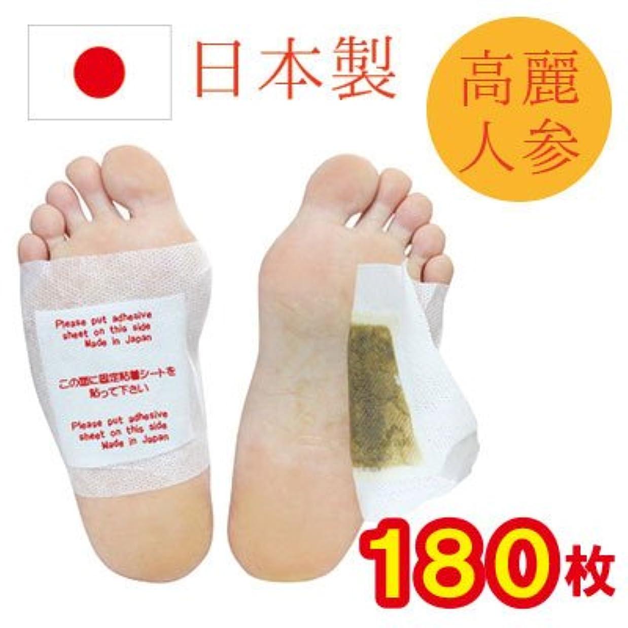 狂ったうれしいシンポジウム樹液シート 足裏シート 180枚入 (高麗人参)