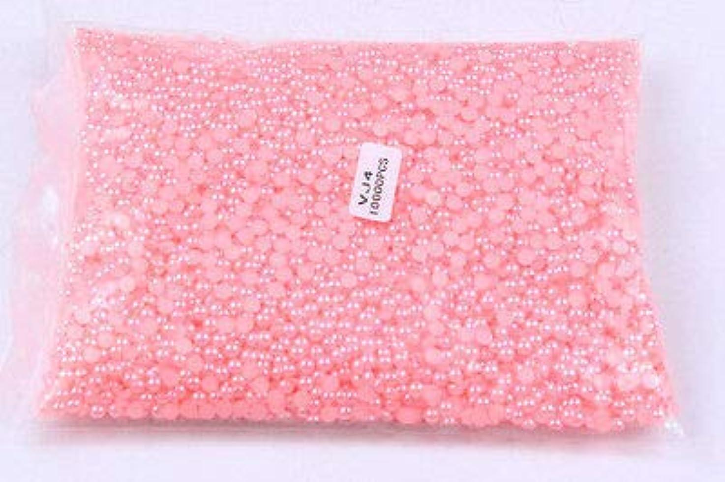 方向死の顎換気FidgetGear 10000個/パックピンクネイルアートハーフパール3Dラインストーンネイルチップデコレーション 4mm