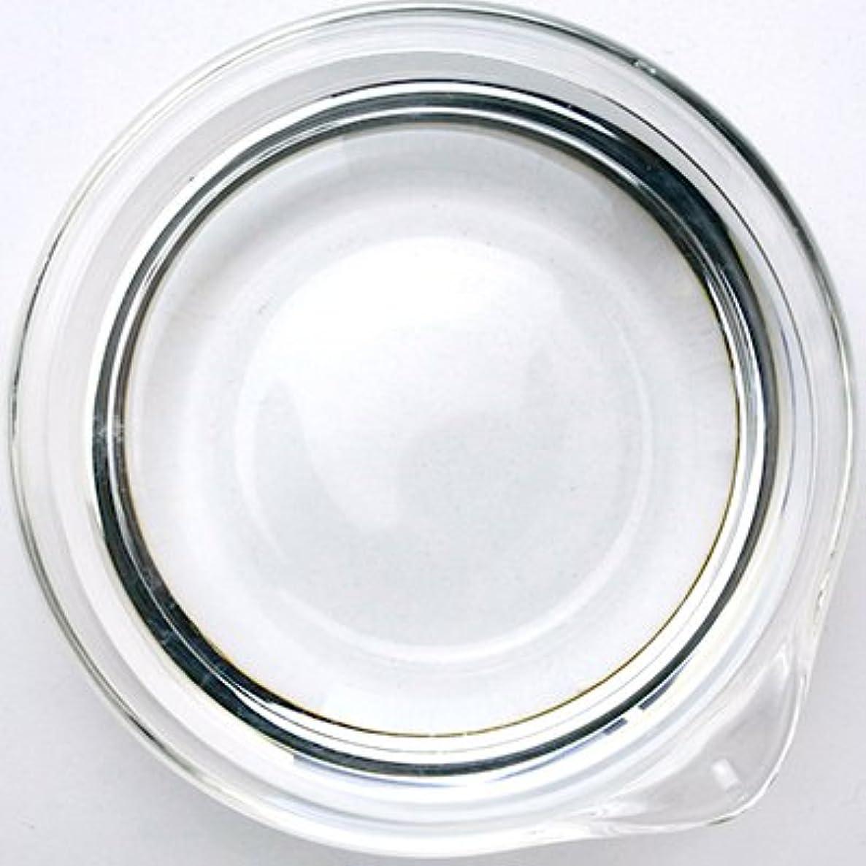 のど地上の西1,2-ヘキサンジオール 10ml 【防腐剤/抗菌剤/保湿剤/手作りコスメ】