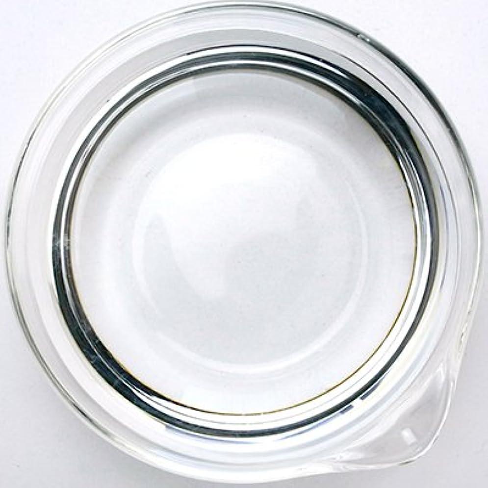 日常的にツールに勝る1,2-ヘキサンジオール 10ml 【防腐剤/抗菌剤/保湿剤/手作りコスメ】