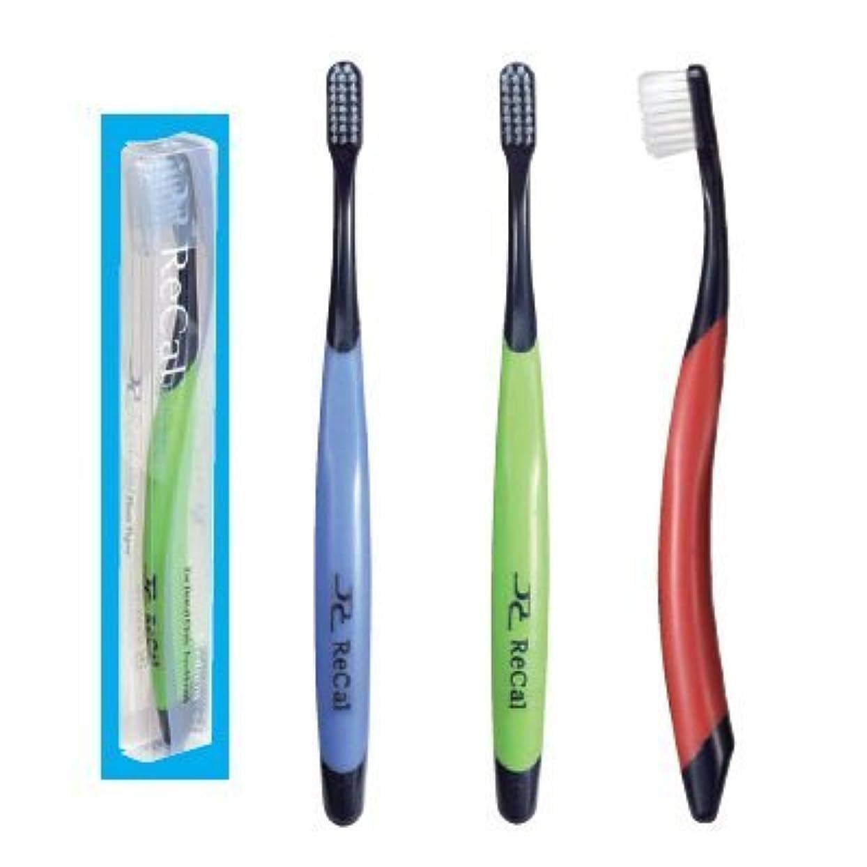ベース変化する電話するリカル歯ブラシ フロステーパー毛(Mふつう)ブラックハンドル キャップ+プラケース付き 3本入り