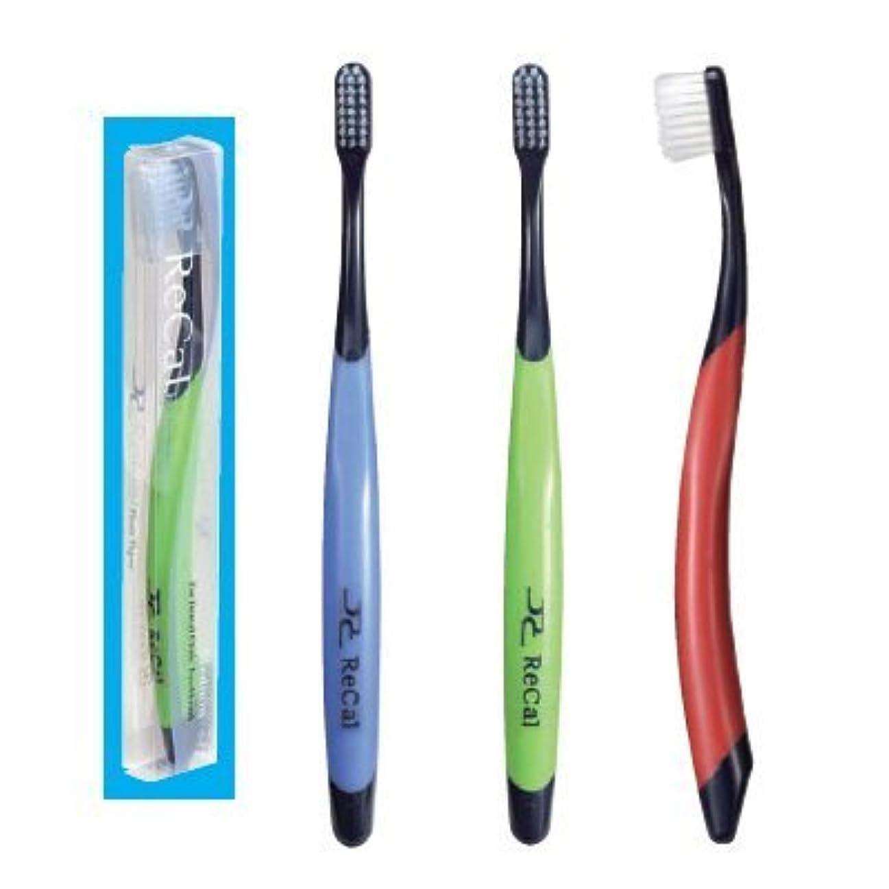 バインド静かに剃るリカル歯ブラシ フロステーパー毛(Mふつう)ブラックハンドル キャップ+プラケース付き 3本入り
