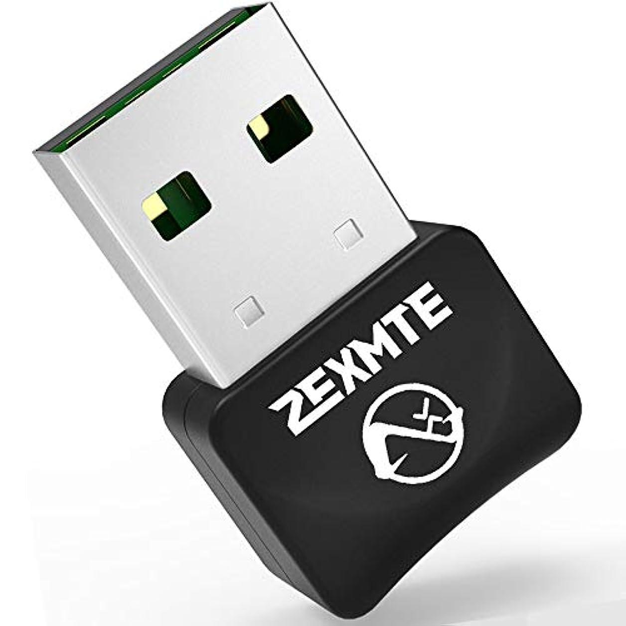 ブランド香水なぜZEXMTE Micro Bluetooth 5.0 アダプター PC USB Mini Bluetooth ドングル PC用 ワイヤレス転送 デスクトップ用 Bluetooth ヘッドホン スピーカー キーボード マウス プリンター Windows 10/8.1/8/7