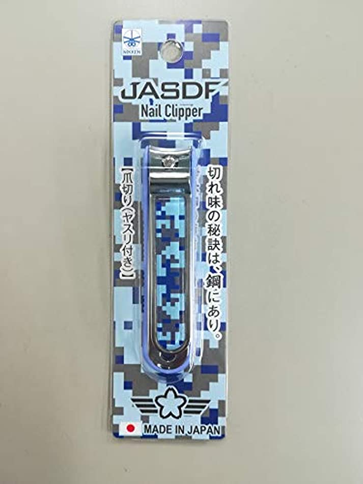 ピンチアナログ行商プラッツ取り扱い ニッケン刃物 JASDF 爪切り(迷彩)