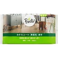 [Amazonブランド]Presto! おそうじシート 無香料 厚手 200枚(20枚x10個) ウェットタイプ