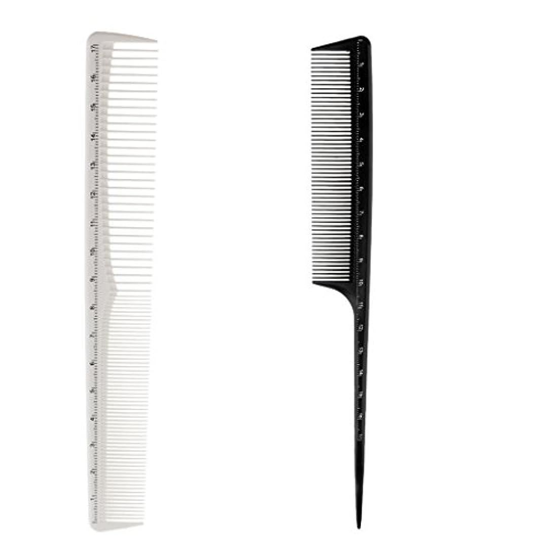 バーマドレシピ進行中Kesoto 2個 ヘアカットコーム プロ ヘアブラシ ヘアコーム 櫛 コーム ヘアケア ヘアスタイリング 樹脂製 理髪師