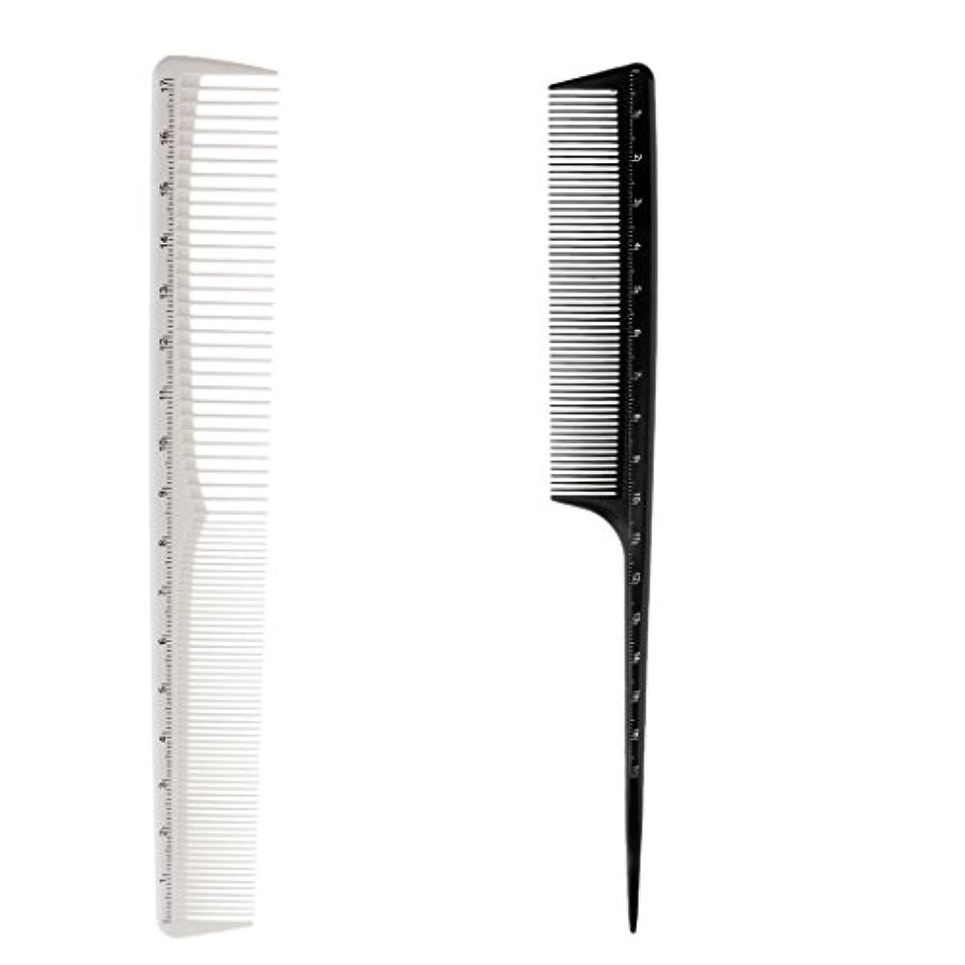 Kesoto 2個 ヘアカットコーム プロ ヘアブラシ ヘアコーム 櫛 コーム ヘアケア ヘアスタイリング 樹脂製 理髪師