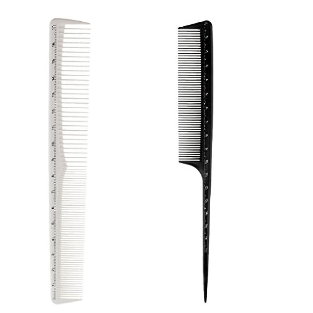 ジャンク尊敬する広範囲Kesoto 2個 ヘアカットコーム プロ ヘアブラシ ヘアコーム 櫛 コーム ヘアケア ヘアスタイリング 樹脂製 理髪師