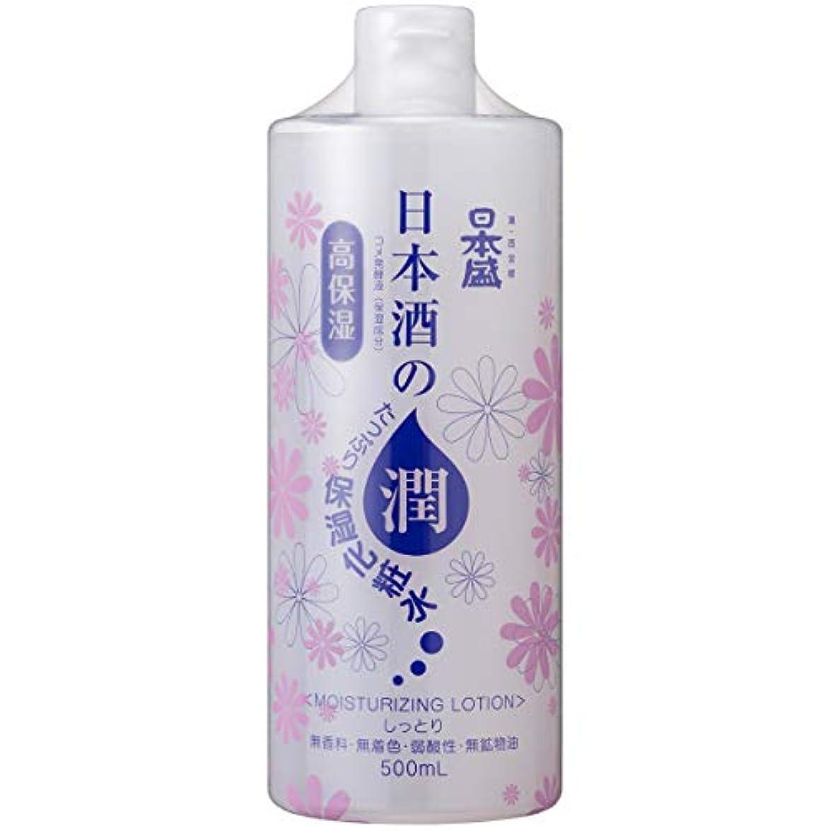盲信重なるクレーン日本盛 日本酒の保湿化粧水 しっとり 500mL(無香料 無着色 弱酸性 高保湿)