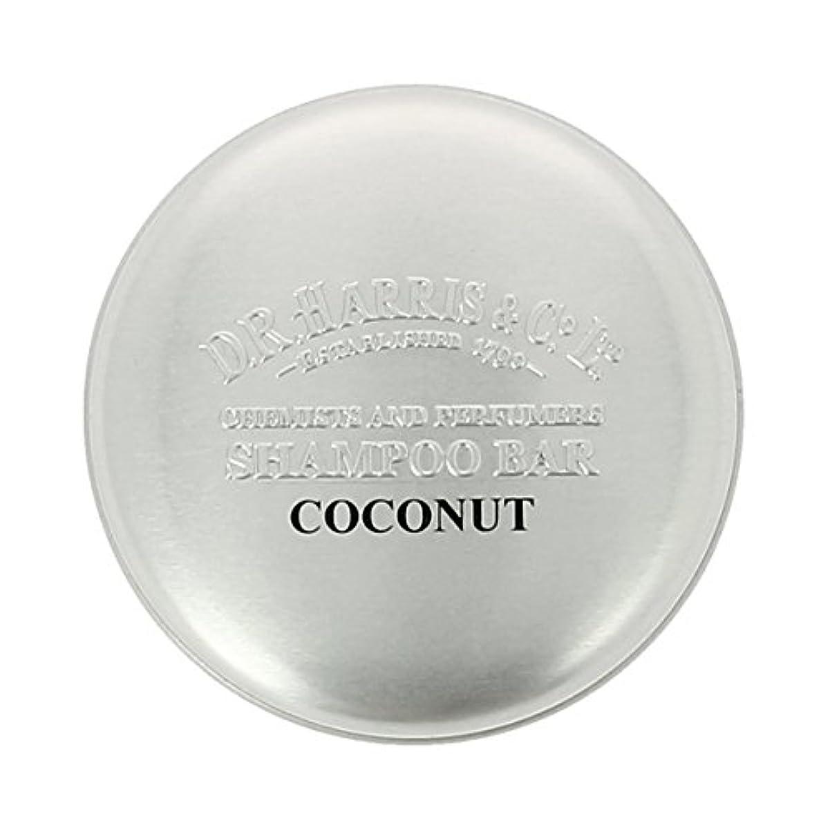 豆タイピスト減らすD Rハリス ココナッツシャンプーバー50g[海外直送品] [並行輸入品]
