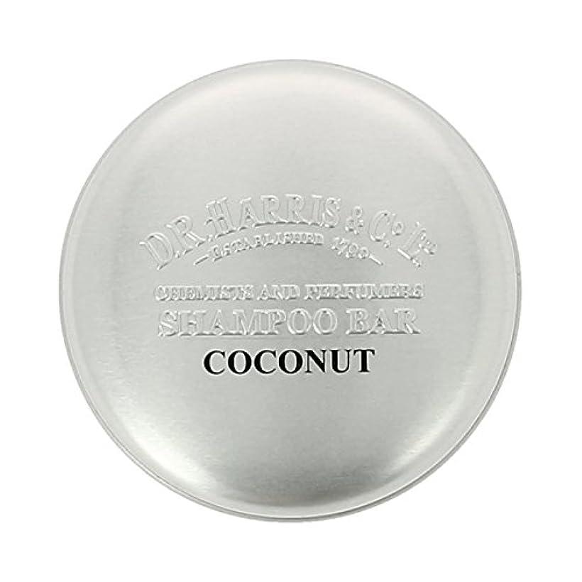 挑むコジオスコショップD Rハリス ココナッツシャンプーバー50g[海外直送品] [並行輸入品]